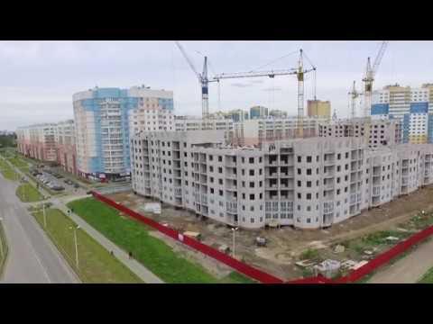 ЖК на ул. Кудряшова (Московский микрорайон) от Славянского Дома!