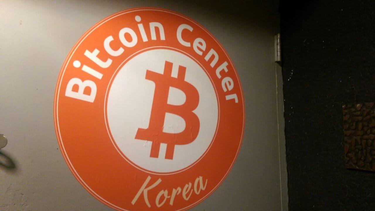 bitcoin centre korėja)