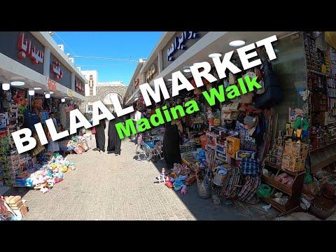 Bilal Market in medina Travel to saudi arabia
