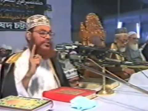 Bd wazz Chittagong 2002.D.5 by mowlana Delaware hossainsaide