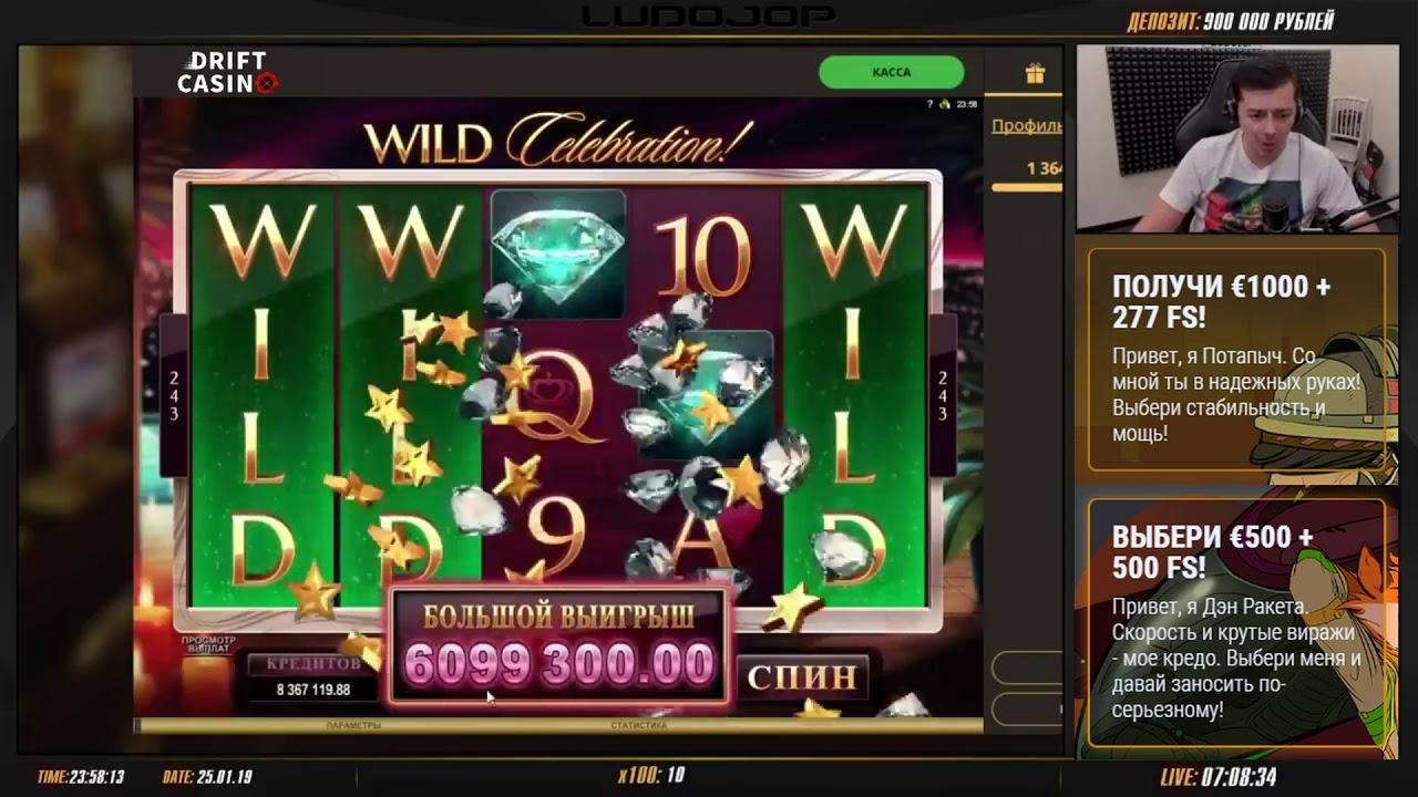 официальный сайт почему не заходит в казино drift