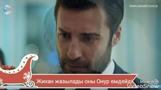 """ВИДЕОНЫҢ ЖАЛҒАСЫ"""")"""