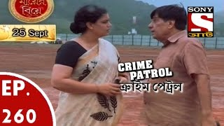 Crime Patrol - ক্রাইম প্যাট্রোল (Bengali) - Ep 260 - A deal gone wrong