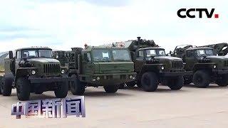 [中国新闻] 土总统埃尔多安威胁将关闭在土美军基地 | CCTV中文国际