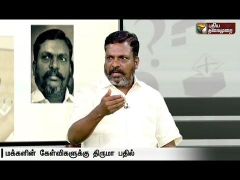 Katchigal Kelvigal: Thol. Thirumavalavan ( Viduthalai Chiruthaigal Katchi) - 16/04/2016