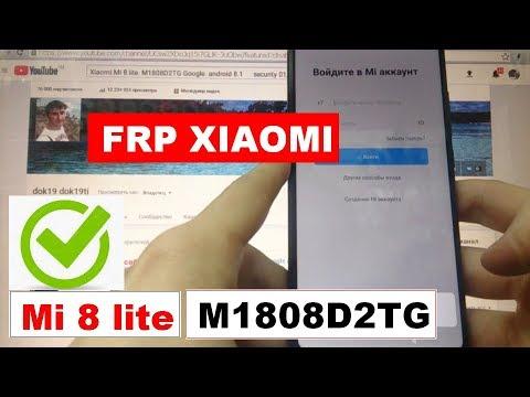 Xiaomi Mi 8 Lite M1808D2TG FRP Как удалить аккаунт