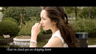 蘇打綠-我好想你(English lyrics)  Sodagreen-I Miss You So