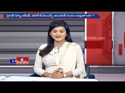 Australian Herbal Clinic & Medicine | Dr Gutta Lakshman Rao & Dr Sailija | Jeevana Rekha | HMTV