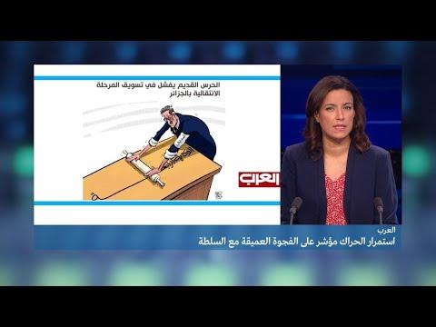 الجزائر.. هل يحدد الحراك الشعبي معالم المرحلة الانتقالية؟  - 10:54-2019 / 3 / 15