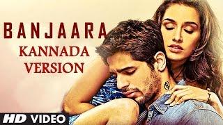 Banjaara Song (Kannada Version by Aman Trikha) | Ek Villian | Sidharth Malhotra, Shraddha Kapoor