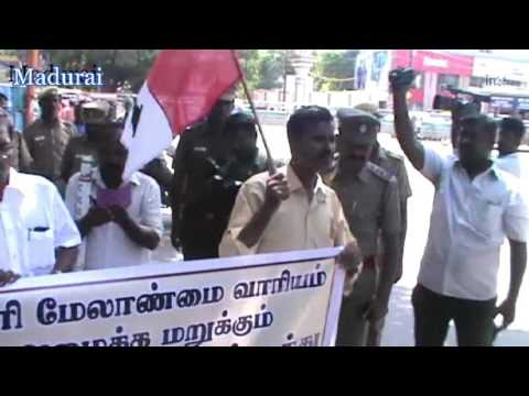 Strike On Madurai Post Office For Cauvery issue | In4Net