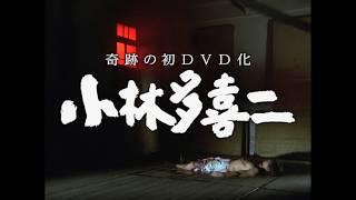 発売日:2018年7月3日(火)/税抜¥4800 ※オリジナルネガからテレシネ...