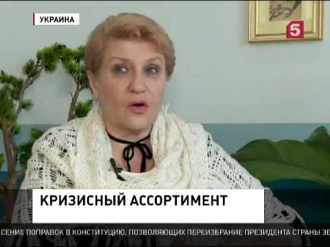 Украина: Уровень жизни в Киеве упал
