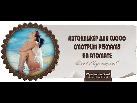 Создание PayPal счета в Беларуси