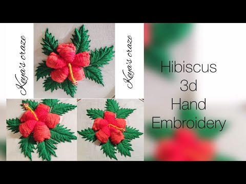 Hand embroidery flower design | Hibiscus flower hand embroidery | chaina rose hand embroidery | 106