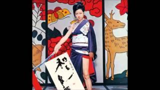 Song Reiko Ike by Black. mpc 2000 xl stuff.