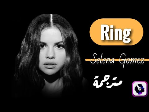 Selena Gomez -