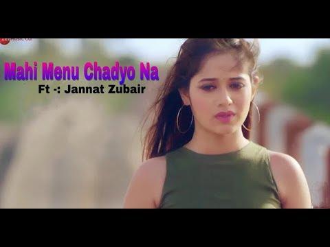 Mahi Mennu Mp3 Song Music Video Full Song Songspk Mp3 Portal