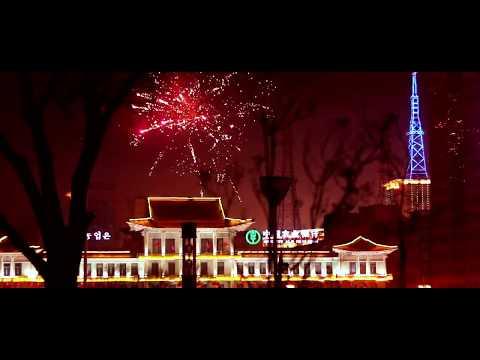 Yanji City - Spring Festival - 2018