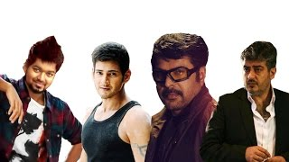 who is the next superstar of south india?| | 123 Cine news | Tamil Cinema News