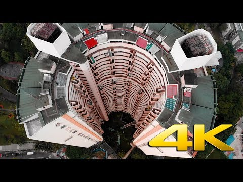【Drone View ⁴ᴷ 】Pearl Bank Apartments ~Mavic Air~