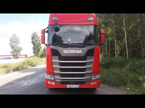 Обзор Scania S500.Первые впечатления от машины!!!!!!!