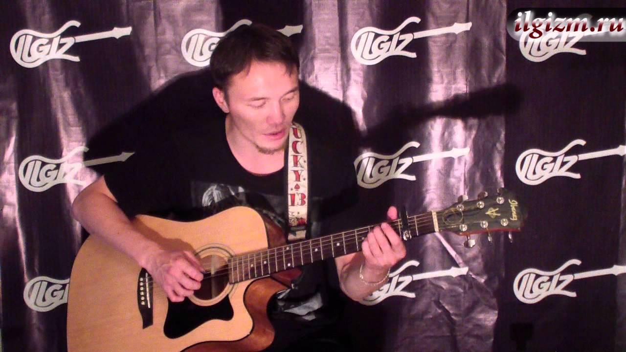 Разбор на гитаре аврил лавин гарри поттер и философский камень о чем хотел сказать автор