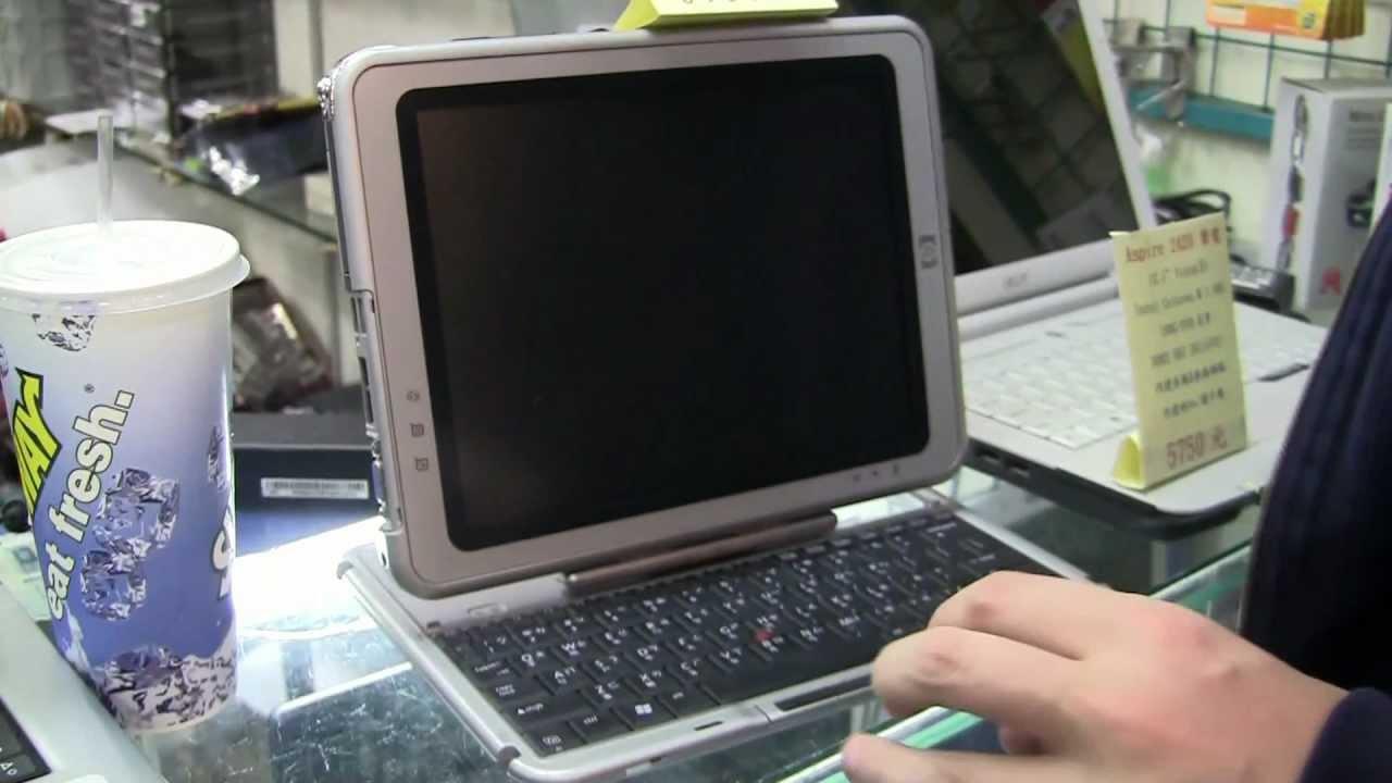 HP COMPAQ TC1100 TABLET PC DOWNLOAD DRIVERS