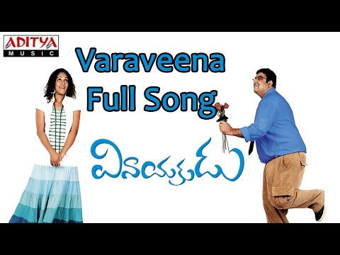 Varaveena Full Song Vinayakudu Telugu Movie Krishnudu, Sonia