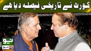 Javed Hashmi Talks to Media   Neo News