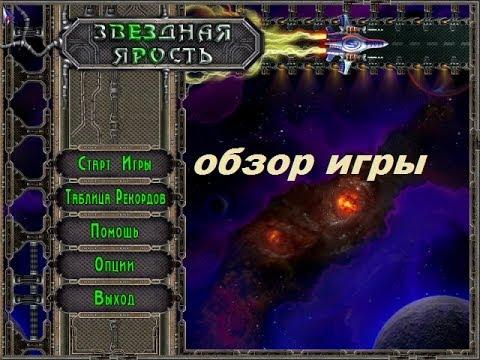Бесплатные игры Алавар онлайн