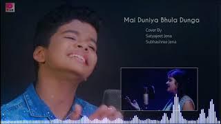 Main Duniya Bhula dunga official music cover by Satyajeet Jena vs Subhashree Jena. Resimi