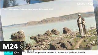 Смотреть видео Выставка, посвященная 175-летию Поленова, откроется в Третьяковской галереи - Москва 24 онлайн