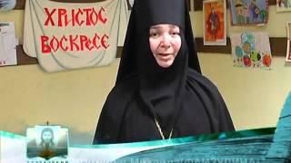 Праздник в обители.avi(Детский приют при Святоуспенском монастыре в селе Елыкаево посетили молодые артисты, вместе с ребятишками,..., 2011-05-10T08:27:35.000Z)