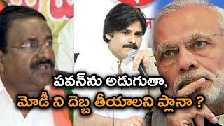 TDP Targets Modi Says Somu Veerraju | Oneindia Telugu