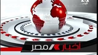 بالفيديو| التلفزيون المصري يتجاهل آذان العصر ويذيع الأغاني الوطنية بدلا منه