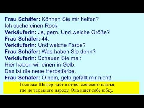 Deutsch Warum Nicht H-10