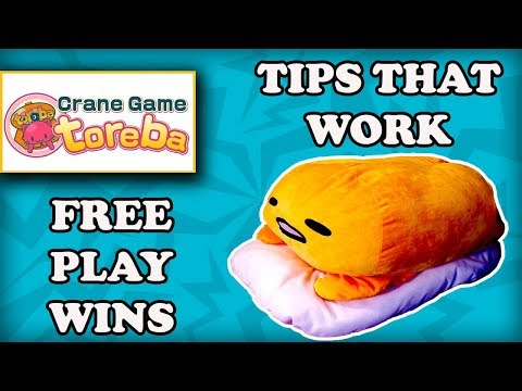Toreba Challenge Free Play strategies/unboxing How to win on
