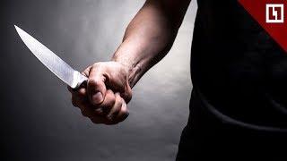 Заманил ребёнка и изрезал ножом