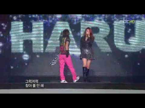 Yeeun Wonder Girls & Daesung Big Bang  Haru Haru