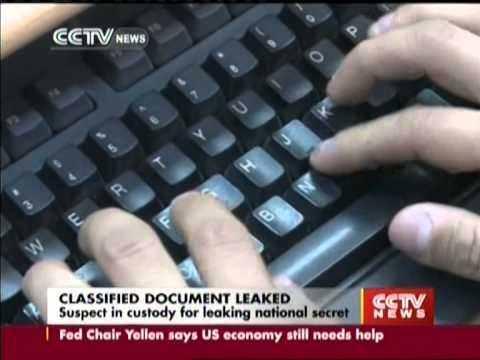 Suspect in custody for leaking national secret