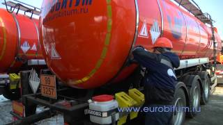Евробитум: доставка, прием битума(, 2013-02-26T17:01:36.000Z)