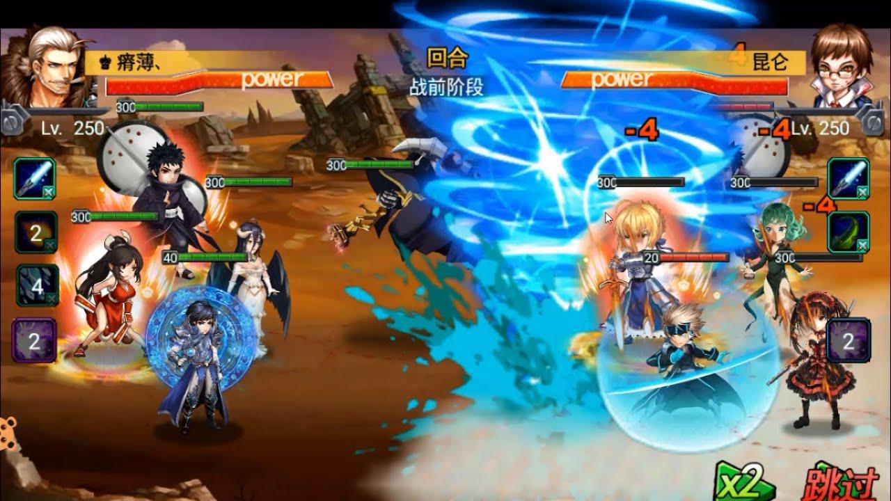 [28/04/2020] Game Siêu Anh Hùng China – Super Legends – 超级英雄 – PK 3v3