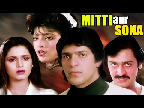 Hindi  Movie | Mitti Aur Sona | Showreel | Chunky Pandey | Neelam | Sonam