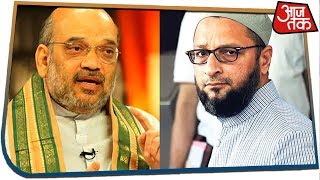 Amit Shah Locks Horns With Owaisi In Lok Sabha Today, Asks Him To Listen To Other People As Well