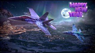 Sky Combat New Year 2021