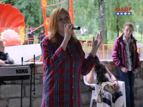 город шадринск знакомства