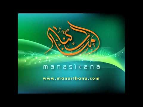 Rahmaka Ya Rab Nasheed (Original Song)