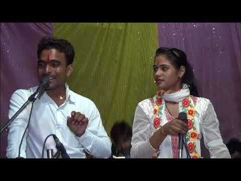 Umesh kushwaha and Rajni Bharti  kharka lokgeet 06 07 2018 1