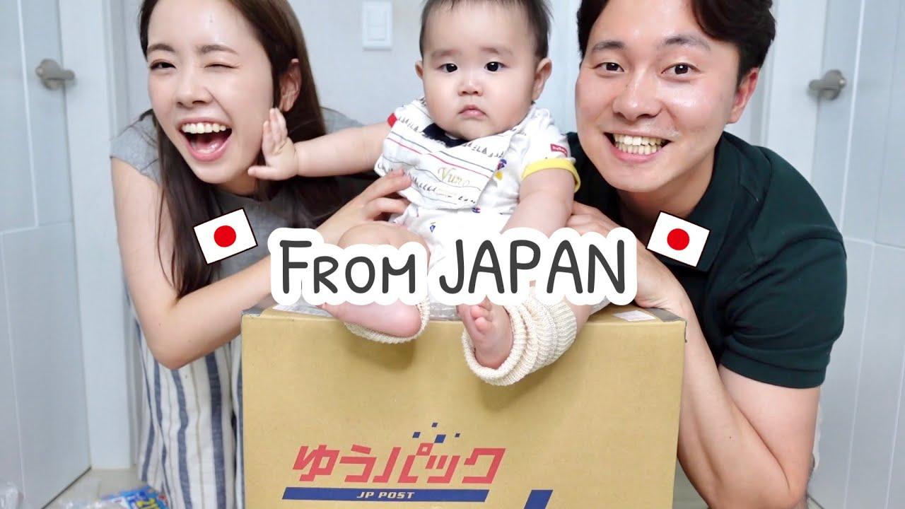 日本から大きな荷物が届きました!! 일본에서 큰 택배가 왔습니다!! [日韓夫婦/한일부부]